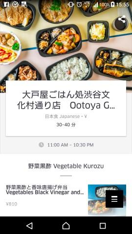 f:id:gakuto428:20161222174904j:plain