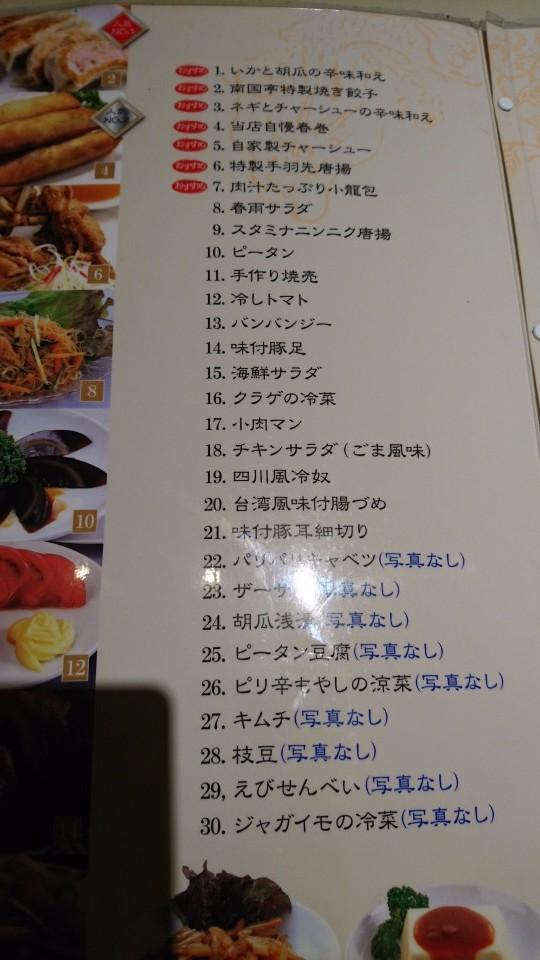 f:id:gakuto428:20170106002504j:plain