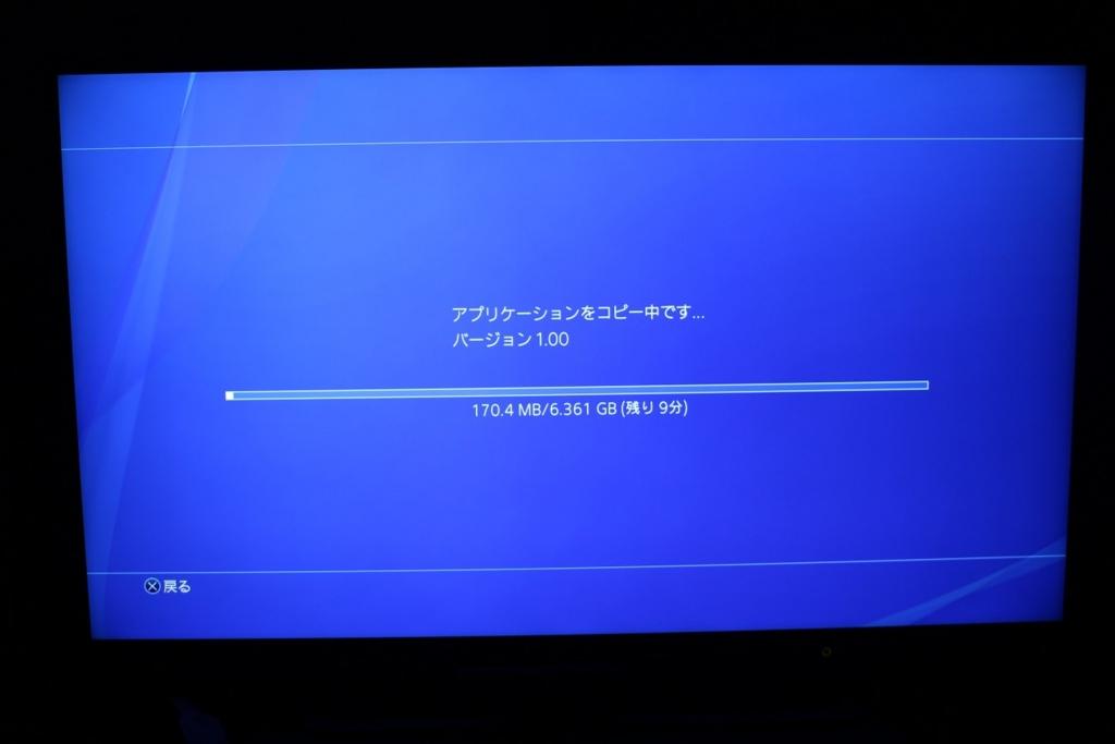 f:id:gakuto428:20170126105119j:plain