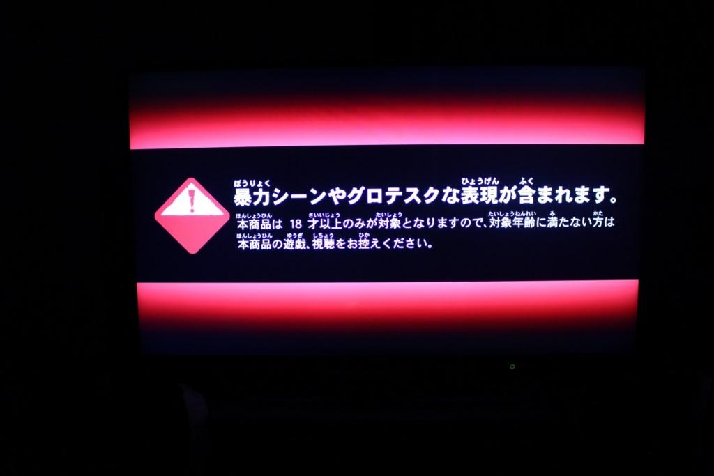 f:id:gakuto428:20170126105124j:plain