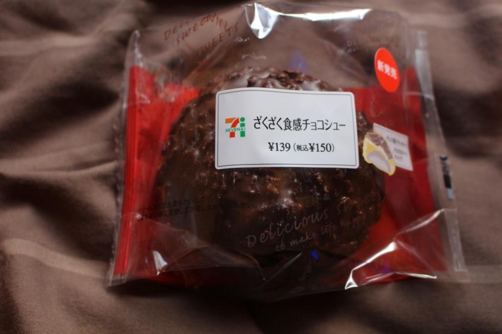 f:id:gakuto428:20170126190827j:plain