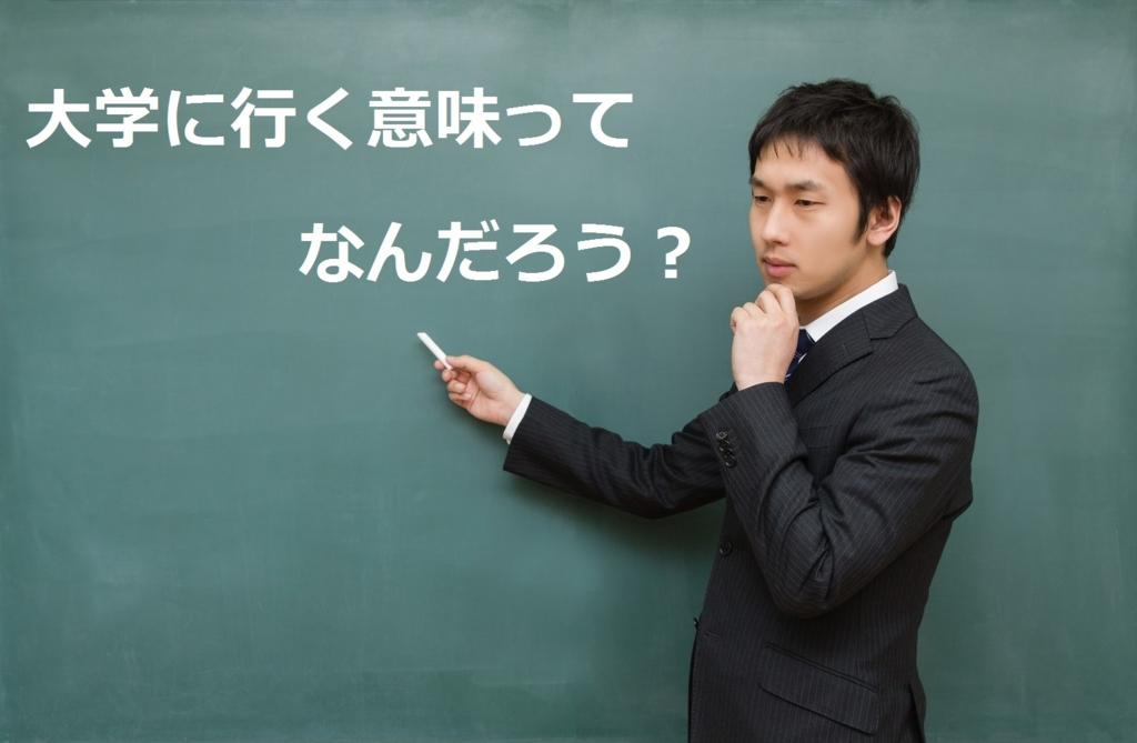 f:id:gakuto428:20170128115902j:plain