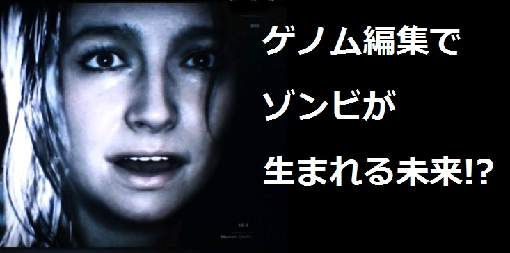 f:id:gakuto428:20170128121200j:plain