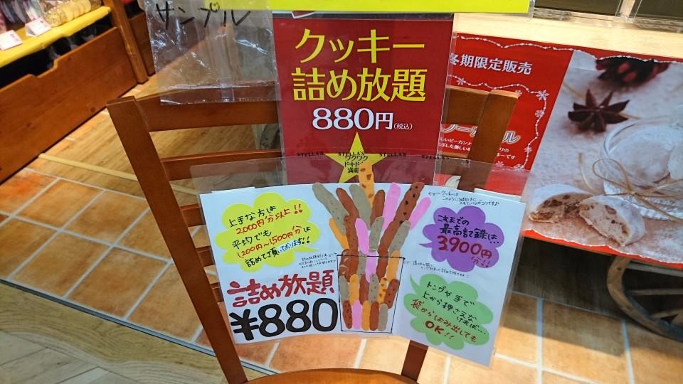 f:id:gakuto428:20170130170623j:plain