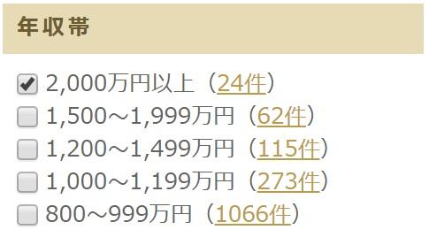 f:id:gakuto428:20170130182847j:plain