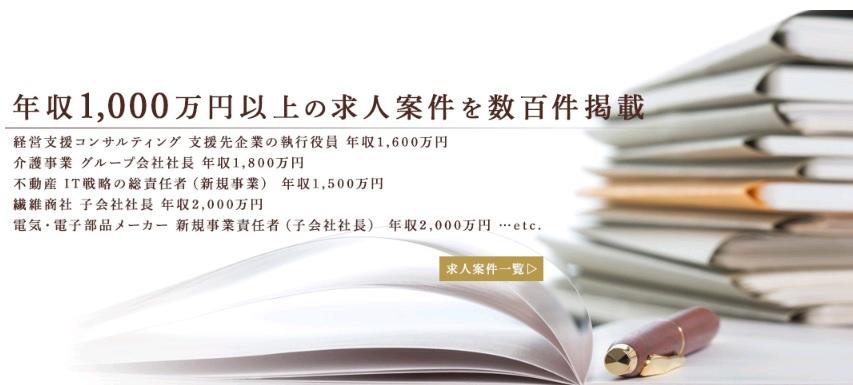 f:id:gakuto428:20170130182852j:plain
