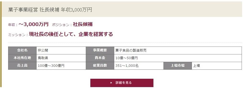 f:id:gakuto428:20170130183112j:plain