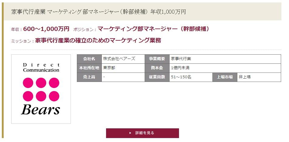 f:id:gakuto428:20170130183729j:plain