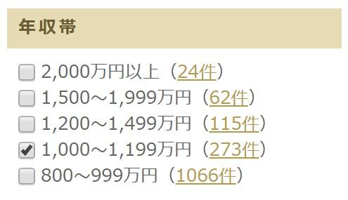 f:id:gakuto428:20170130183730j:plain