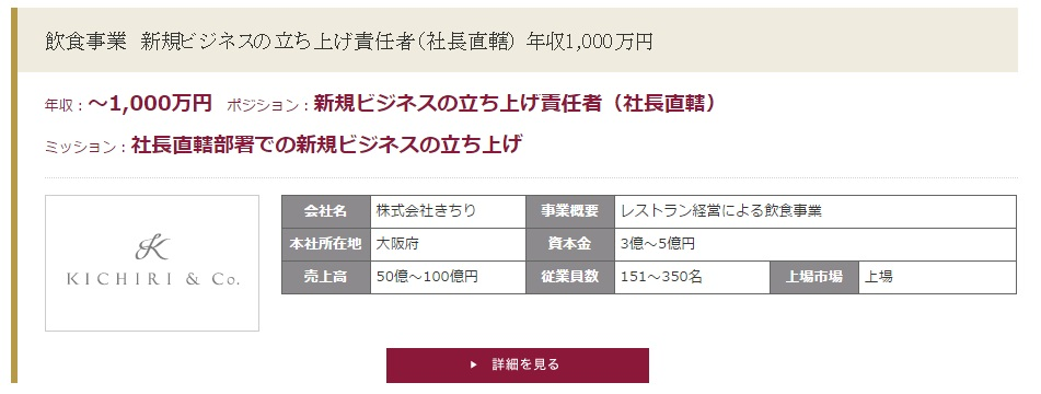 f:id:gakuto428:20170130183732j:plain