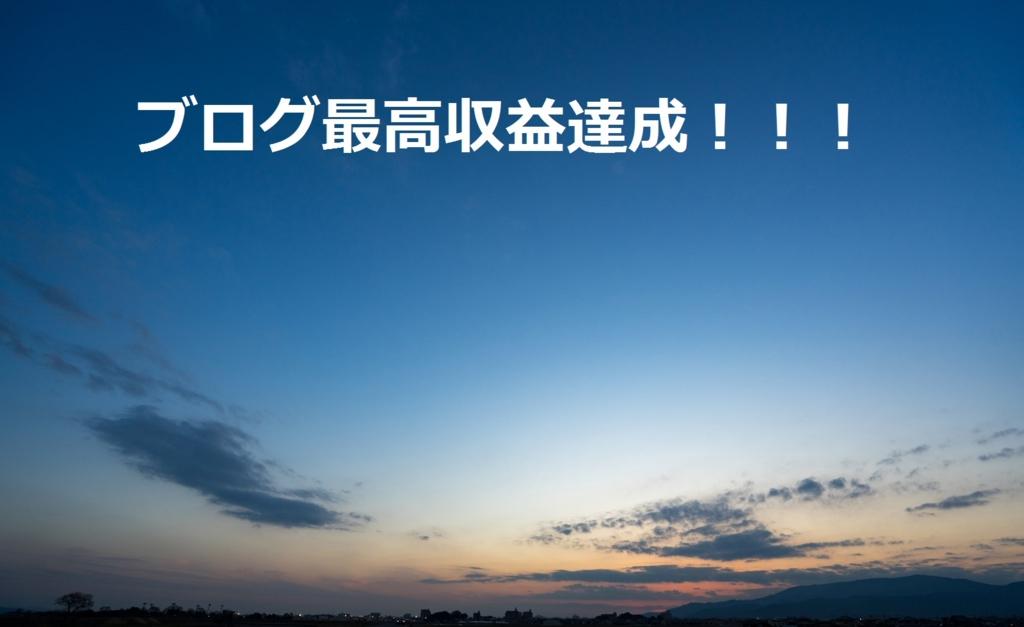 f:id:gakuto428:20170207113034j:plain
