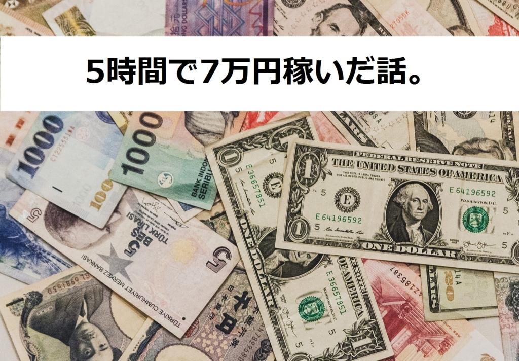 f:id:gakuto428:20170208121946j:plain