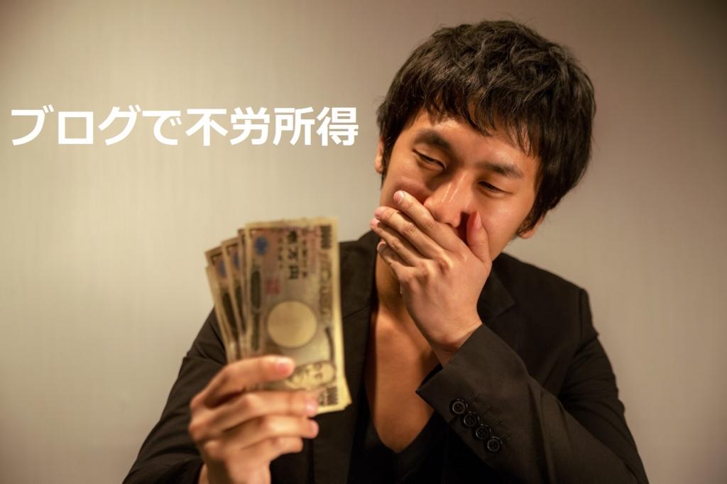 f:id:gakuto428:20170215134333j:plain