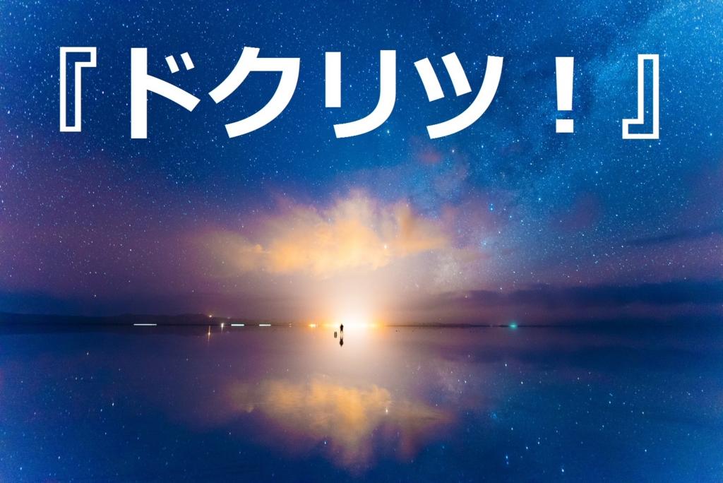 f:id:gakuto428:20170220210603j:plain