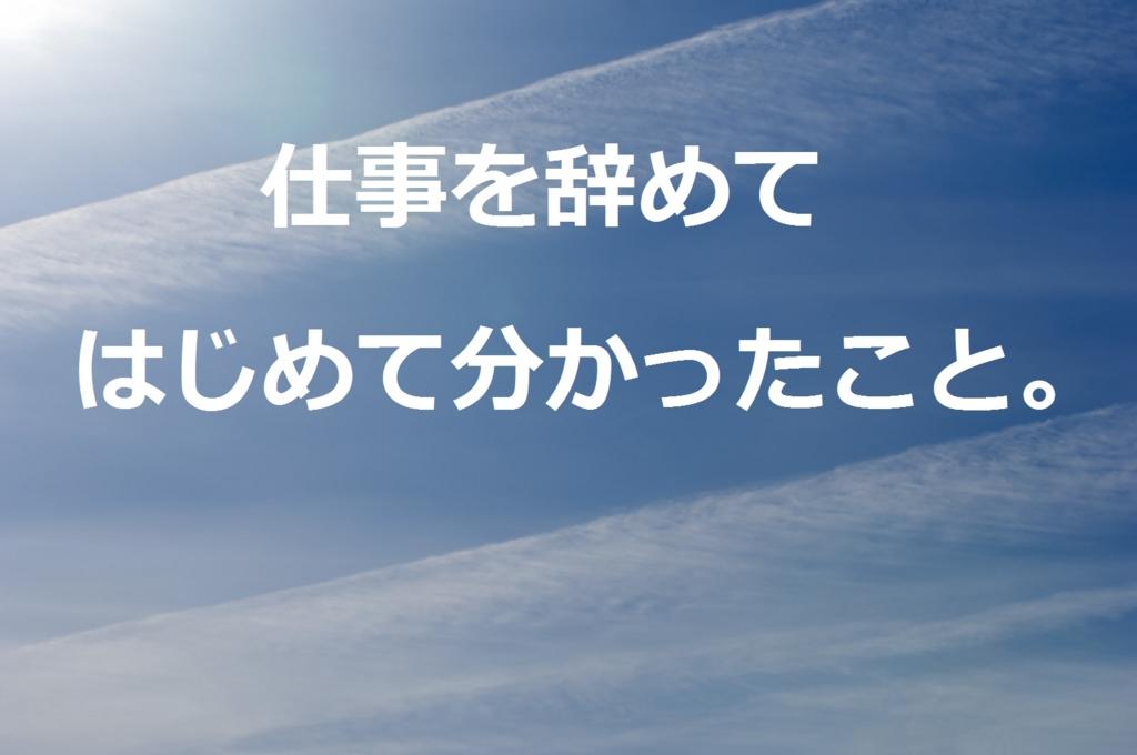f:id:gakuto428:20170310154350j:plain