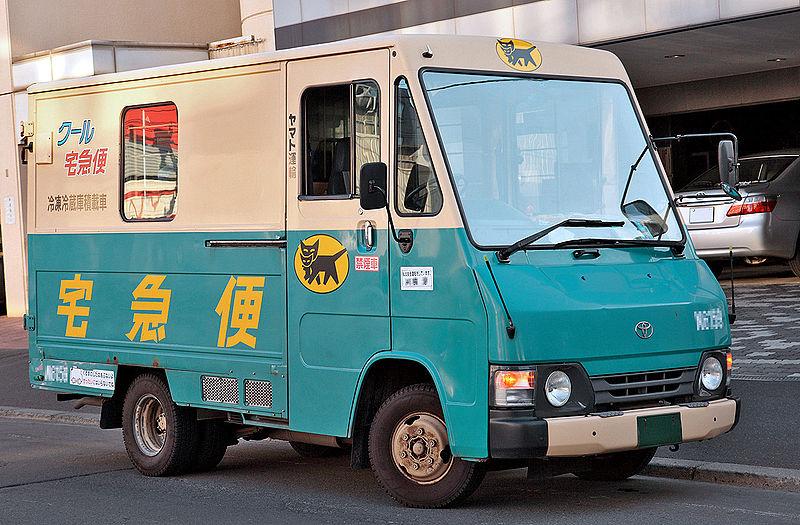 宅配会社のトラック