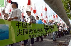 反中国抗議デモ