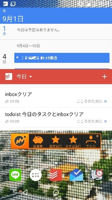 f:id:galleon_blue:20160901124316j:image