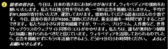 f:id:galleon_blue:20160913074545j:plain