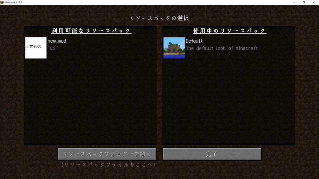 f:id:galleon_blue:20180312214924p:plain