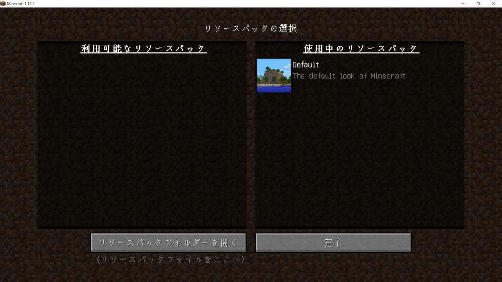 f:id:galleon_blue:20180312215207p:plain