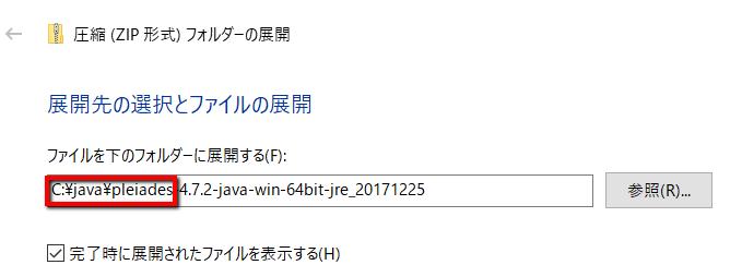 f:id:galleon_blue:20180329224104p:plain