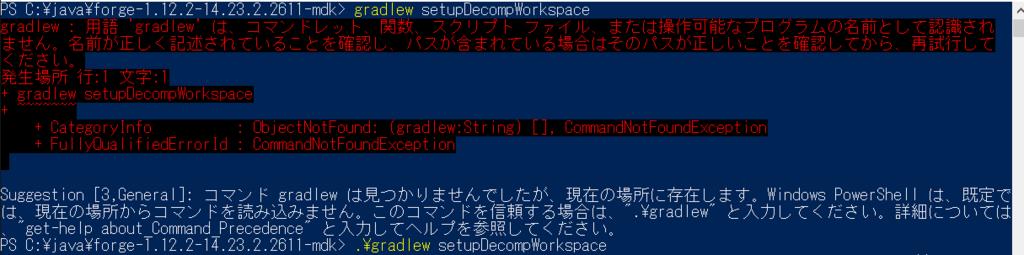 f:id:galleon_blue:20180401104531p:plain