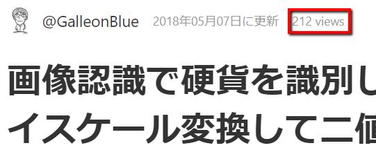 f:id:galleon_blue:20180507205833p:plain