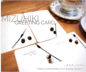 f:id:gallery_touka:20200918194247j:plain