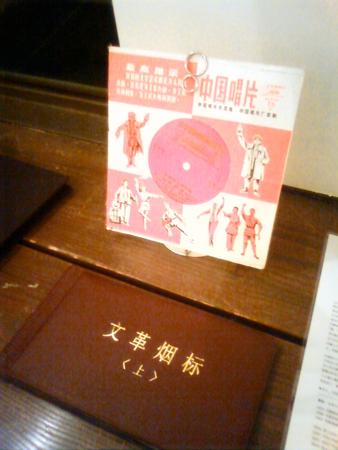 f:id:gallerymain_nakazawa:20110526192500j:image