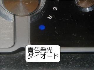 f:id:galoa:20060102234057j:image
