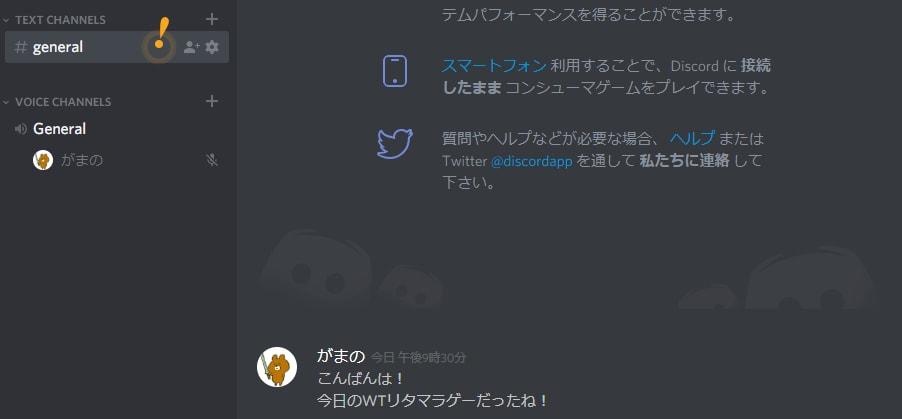 f:id:gamanojiru:20180702211320j:plain