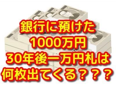 f:id:gambiecat:20200303125707j:plain