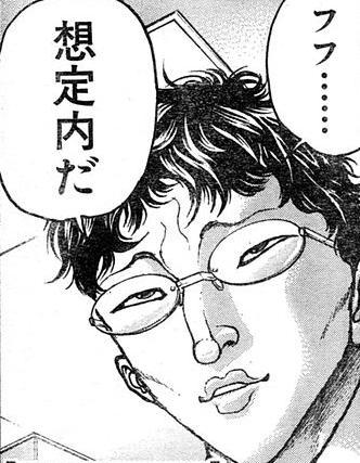 f:id:gambler-hikaru:20180409002723j:plain