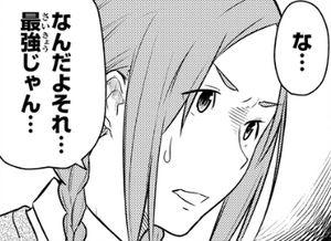 f:id:gambler-hikaru:20180411180215j:plain
