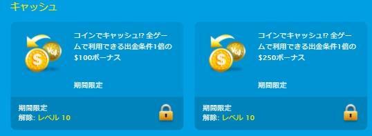 f:id:gambler-hikaru:20180419194350j:plain