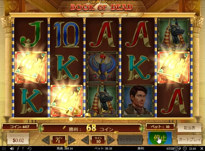 f:id:gambler-hikaru:20180421113052j:plain