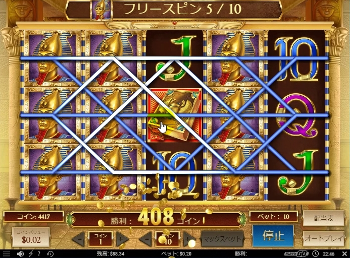f:id:gambler-hikaru:20180421113116j:plain