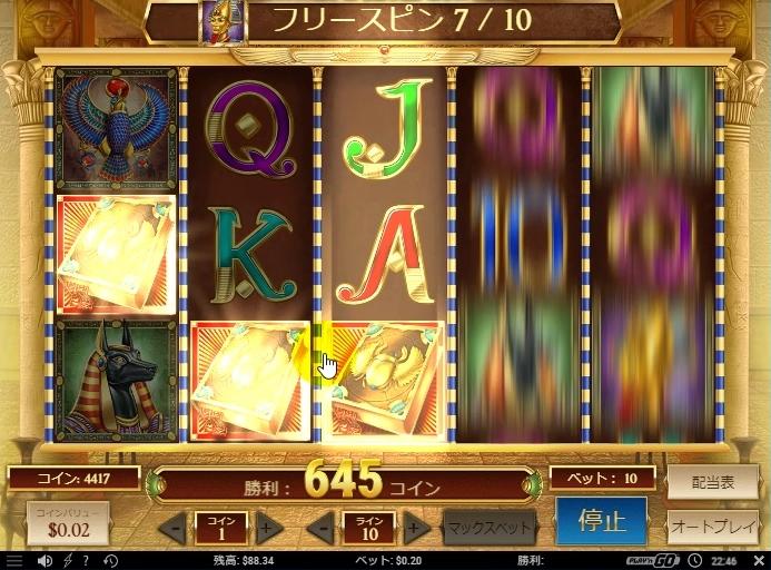f:id:gambler-hikaru:20180421113124j:plain
