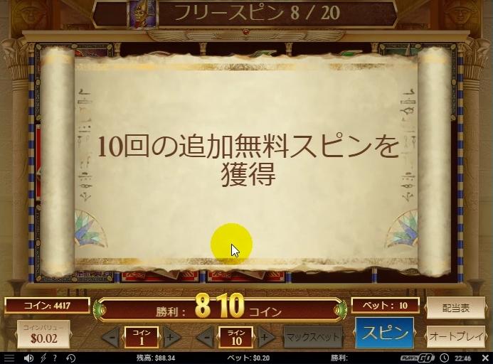 f:id:gambler-hikaru:20180421113150j:plain
