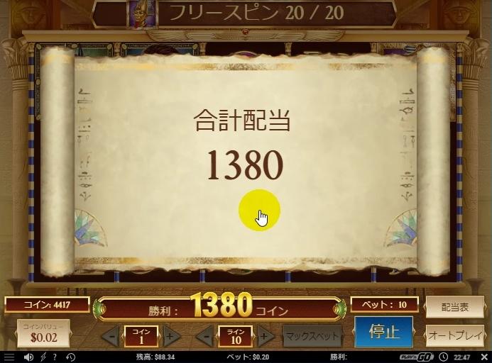 f:id:gambler-hikaru:20180421113203j:plain