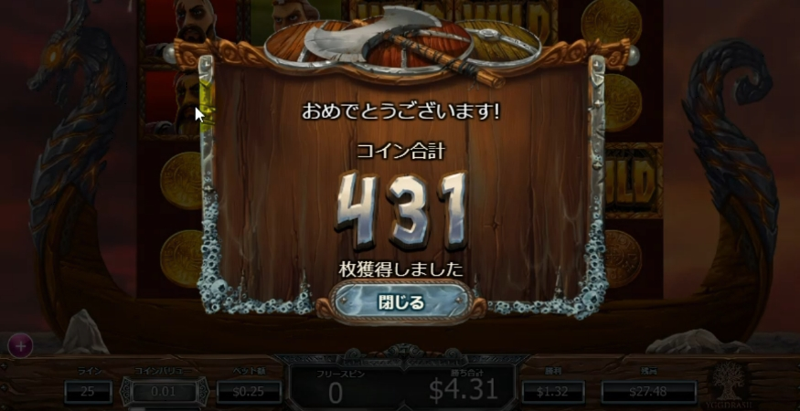 f:id:gambler-hikaru:20180502230130j:plain