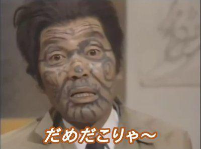 f:id:gambler-hikaru:20180502230314j:plain