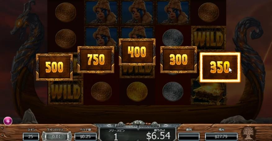 f:id:gambler-hikaru:20180502230634j:plain