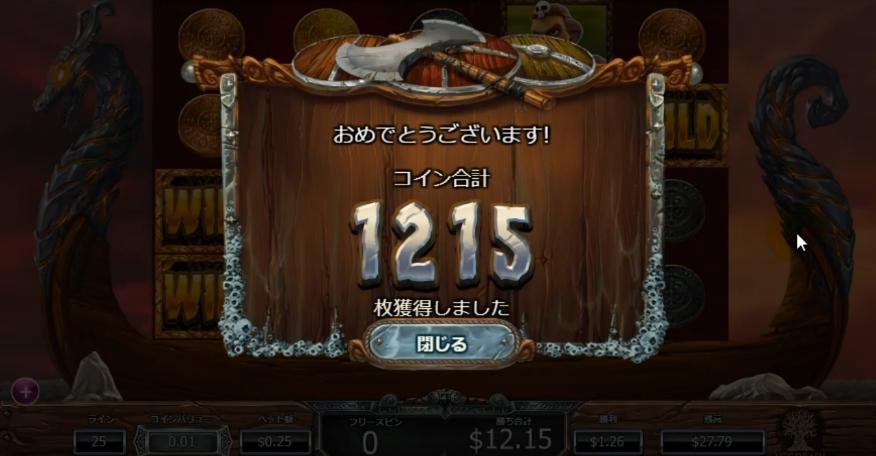 f:id:gambler-hikaru:20180502230705j:plain