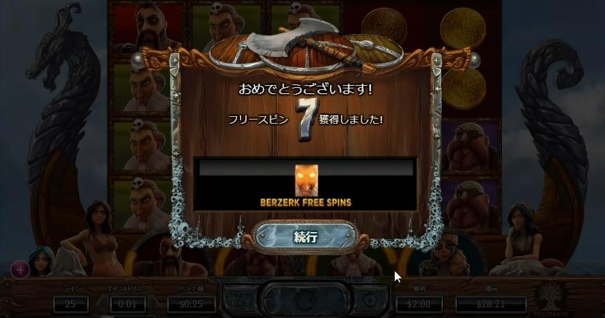 f:id:gambler-hikaru:20180502231523j:plain