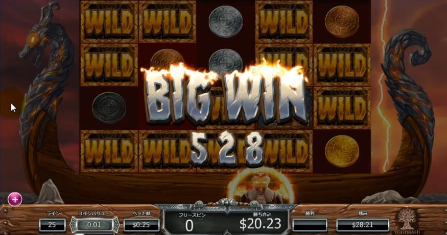 f:id:gambler-hikaru:20180502231846j:plain