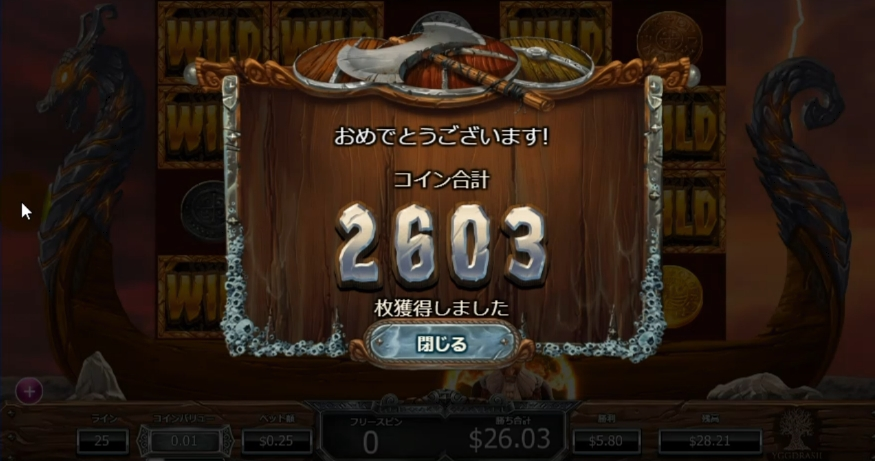 f:id:gambler-hikaru:20180502231945j:plain