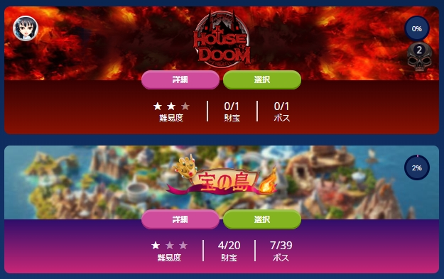 f:id:gambler-hikaru:20180505182617j:plain