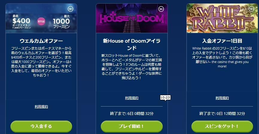 f:id:gambler-hikaru:20180505182657j:plain